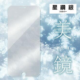 彩色鏡面 時尚保護貼《iPhone全系列》★星鑽銀★ 鋼化玻璃|大肆放閃 絕對有感。YOSHI850 保護貼專家
