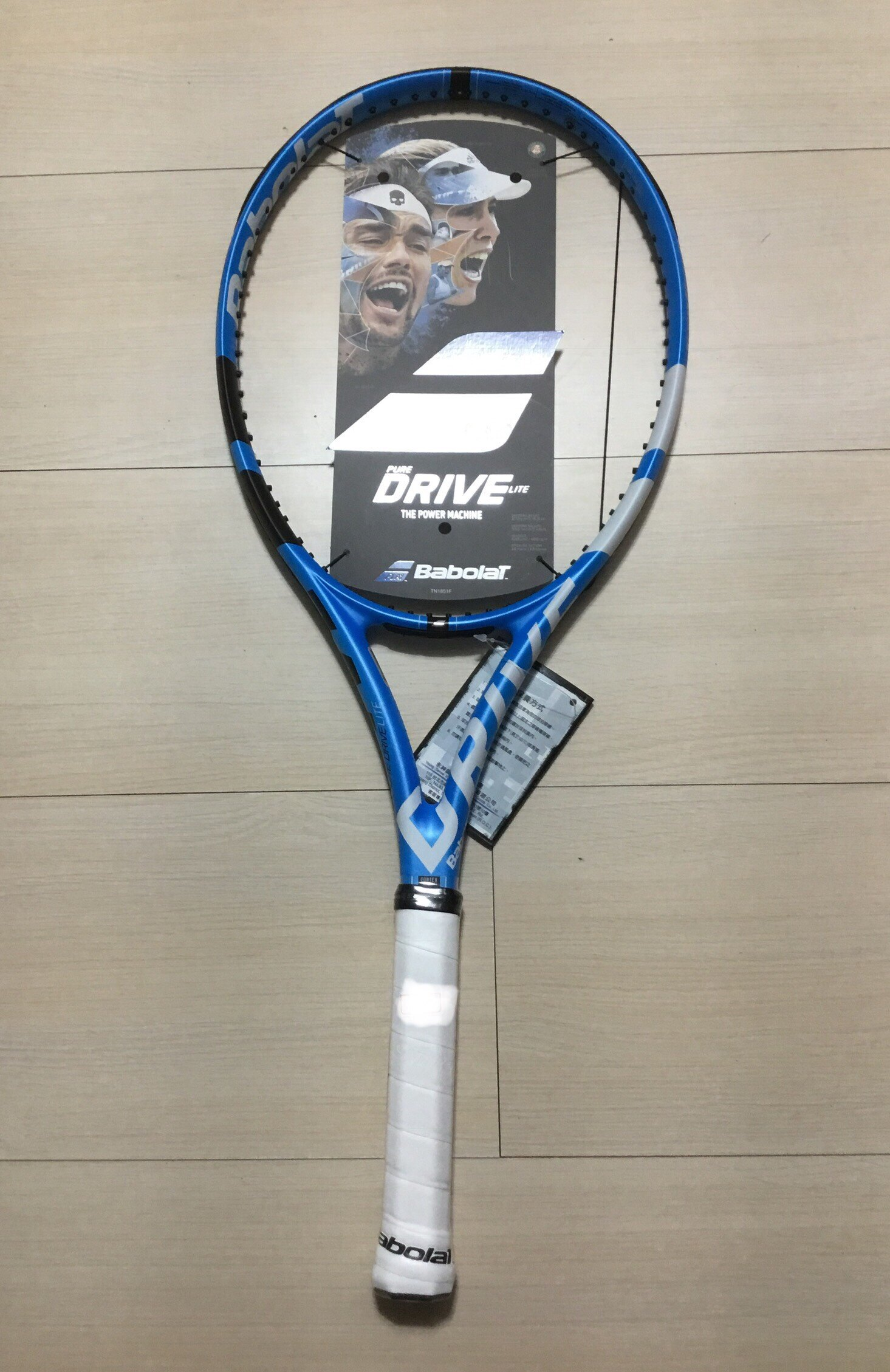 2018全新Babolat Pure Drive Lite專業網球拍