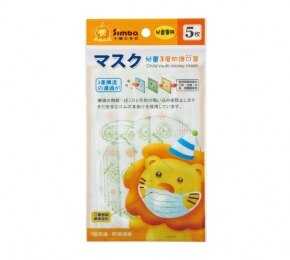 【安琪兒】台灣【Simba 小獅王】兒童三層防護口罩(5枚) 1