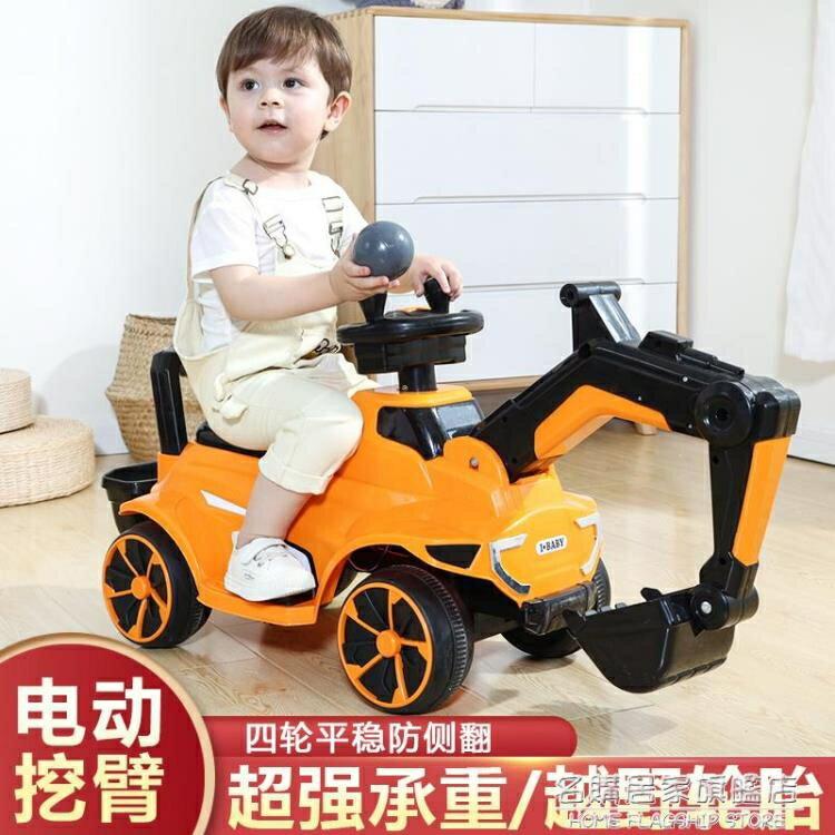 兒童挖掘機玩具車可坐人可坐玩具男孩遙控電動挖土機超大號工程車 雙十二全館85折
