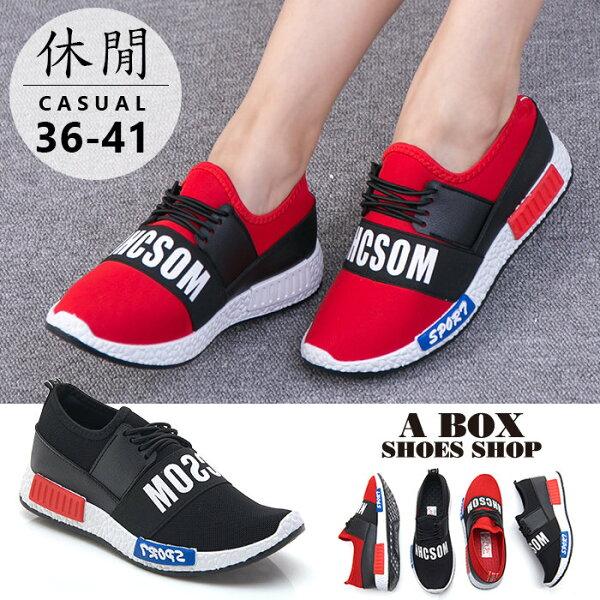 【ANS08】簡單韓版皮革拼接布面 健康鞋墊 厚底增高3cm 運動休閒鞋 懶人鞋 帆布鞋 2色