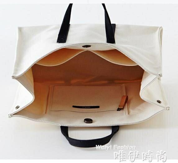 免運 媽媽包 2020上課袋子手提包女小包帆布拉錬大學生媽媽百搭女士大容 韓國時尚週
