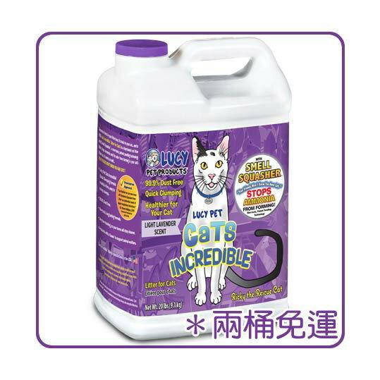 【兩桶免運】LUCY 魔力貓砂(凝結)【薰衣草】20磅/9.07kg