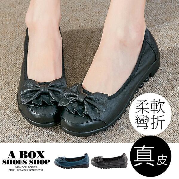 格子舖:【KS688】圓頭包鞋娃娃鞋柔軟可彎折舒適防滑耐磨豆豆底蝴蝶結真皮材質2色