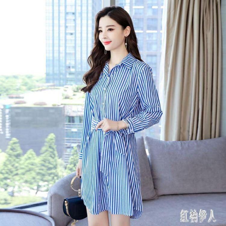 法式復古中長款襯衫長袖洋裝連身裙女2020年韓版新款時髦翻領條紋裙子 LR26513夏洛特居家名品
