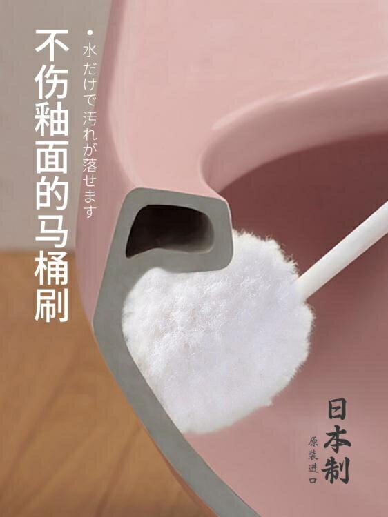 [全館免運]衛生間馬桶刷子無死角去污清潔刷家用洗坐便器軟毛廁所刷