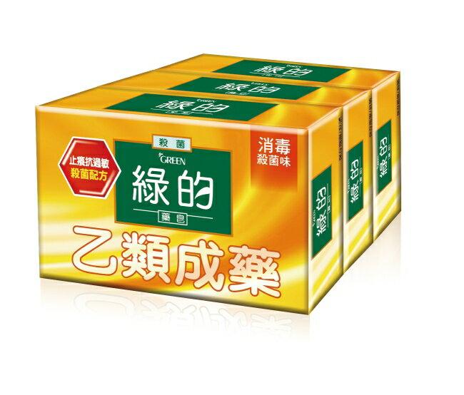 綠的藥皂-消毒殺菌80Gx3入