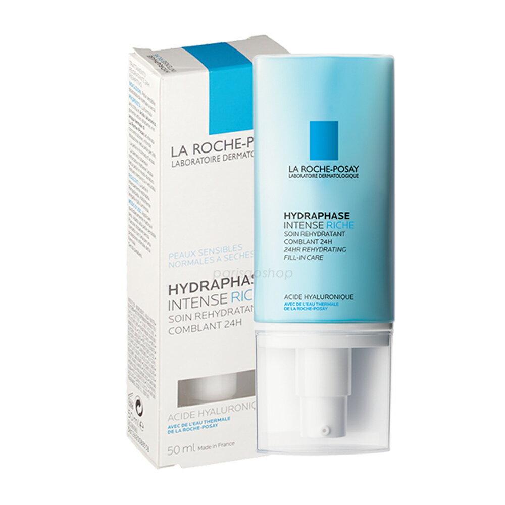 理膚寶水 全日長效玻尿酸修護保濕乳 潤澤型  50ML La Roche Posay