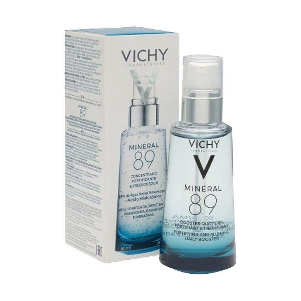 Vichy 薇姿 M89火山能量微精華 50ML 保濕精華液