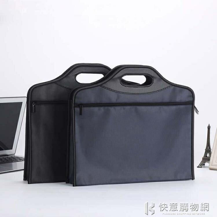 公文包文件袋A4帆布手提袋開會簡約大容量男女商務辦公會議資料袋