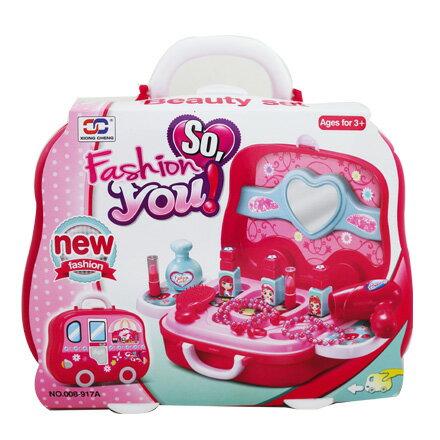 [敵富朗超市]兒童手提化妝箱