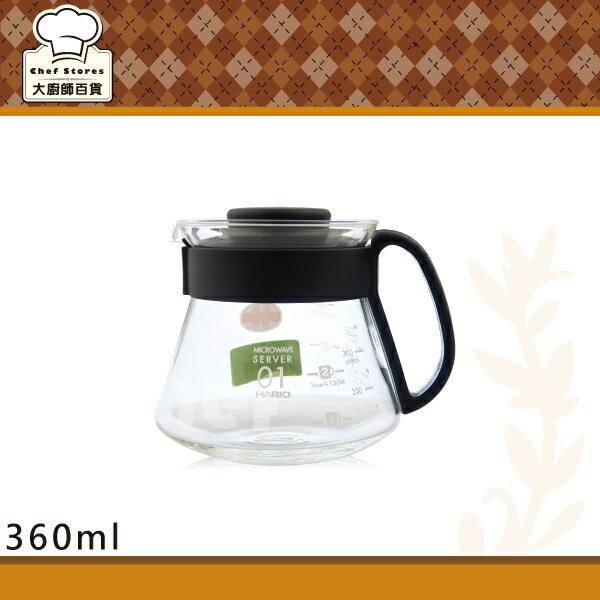 HARIO可微波耐熱玻璃壺360ml咖啡承接壺1-3杯用-大廚師百貨