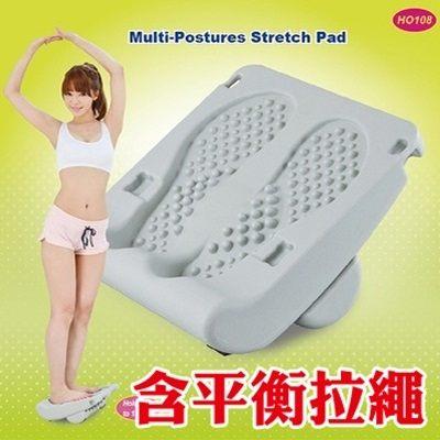 台灣製 健身美姿平衡板 背足爽 含拉繩 美姿拉筋板 HO108【AE03120】i-style居家生活