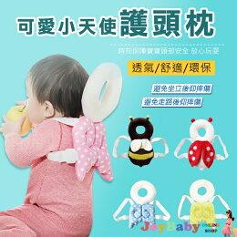 寶寶 保護 學步護頸枕防撞 天使翅膀造型