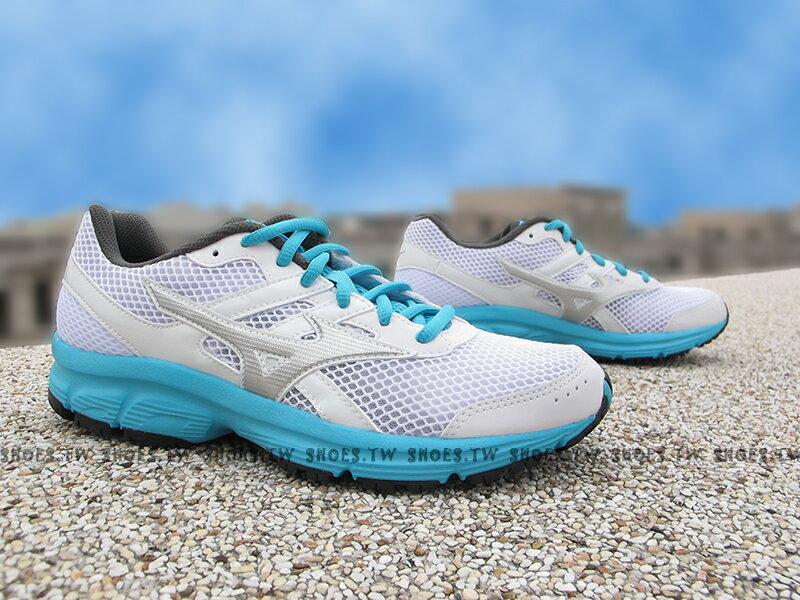 [23.5cm]《驚爆5折》Shoestw【K1GA160405】MIZUNO 美津濃 美金濃 SPARK 基本款 白水藍 網布