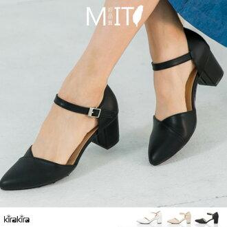 粗跟涼鞋-氣質皮革素色繫踝尖頭粗跟包鞋