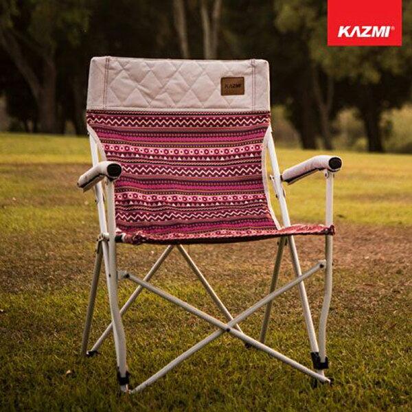 【露營趣】KAZMIK8T3C002WI彩繪民族風迷你舒適折疊椅(酒紅色)摺疊椅休閒椅小川椅