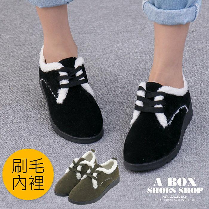 【AS210】寒冬必備 嚴選麂皮毛絨絨鋪毛內裡 2.5CM跟高 綁帶休閒踝靴 雪鞋 2色