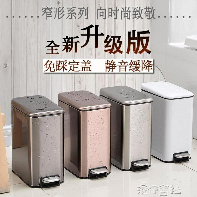 廚房不銹鋼垃圾桶家用客廳創意大號衛生間腳踩腳踏式廁所有蓋帶蓋 城市玩家
