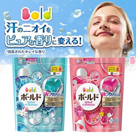 日本 P&G bold白金香氛洗衣果凍球(補充包) 18顆/352g 除臭 抗菌 花朵 洗衣球 寶僑【N202235】