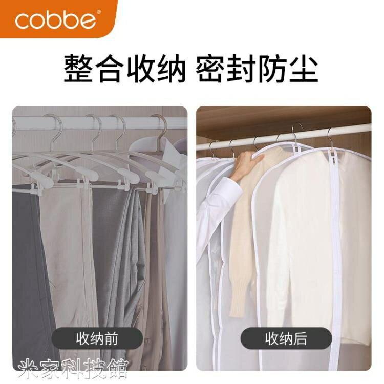 衣物防塵袋 透明衣服防塵罩掛式家用掛衣袋西裝套子收納大衣罩衣
