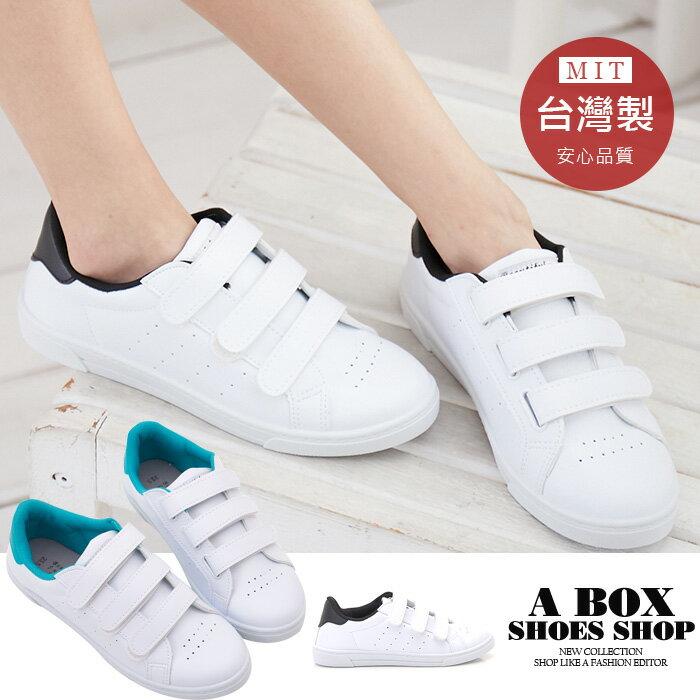 【AJ18080】低筒休閒鞋 滑板鞋 PU皮革材質 魔鬼氈魔術貼穿拖 MIT台灣製 2色