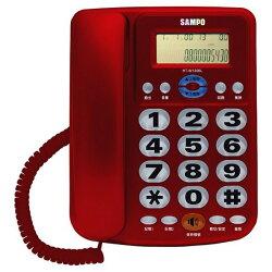 SAMPO 聲寶 來電顯示 家用電話 HT-W1306L