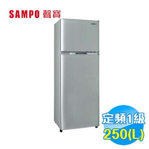 聲寶SAMPO250公升雙門冰箱SR-L25G
