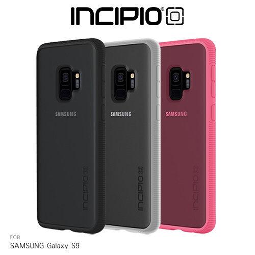 【東洋商行】Samsung Galaxy S9 / S9+ INCIPIO OCTANE 保護殼 防摔 磨砂 手機殼 背殼 殼