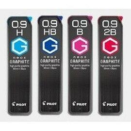 PILOT百樂 HRF-9G 0.9超級G自動鉛筆筆芯 自動鉛筆芯 自動筆芯 0.9mm
