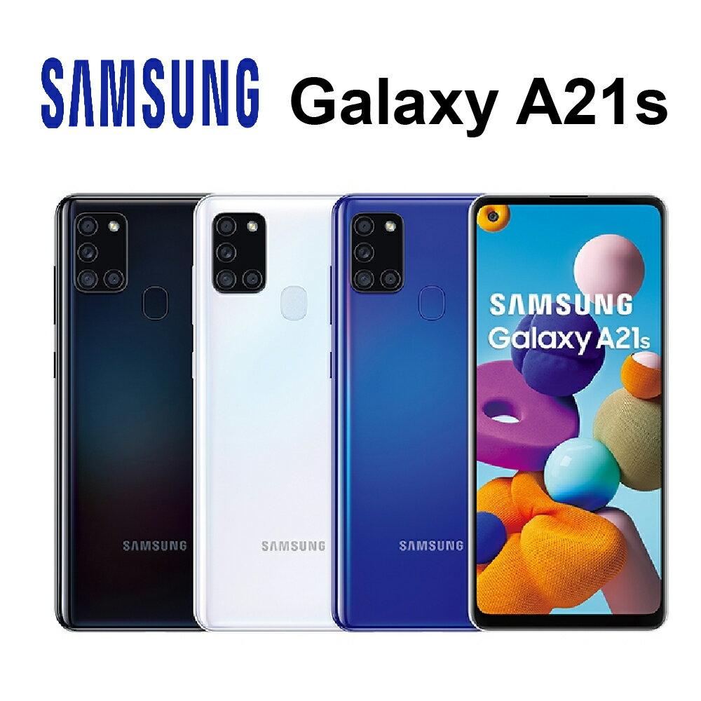 銓樂3C (刷卡最高享10%回饋)SAMSUNG Galaxy A21s (4G/ 64G) 雙卡雙待 智慧型手機