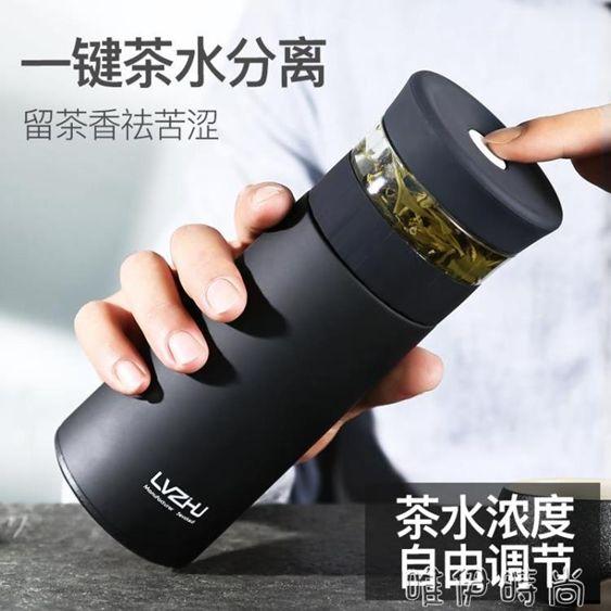 保溫杯茶水分離泡茶杯保溫杯男大容量水杯新款學生韓版個性簡約ins杯子