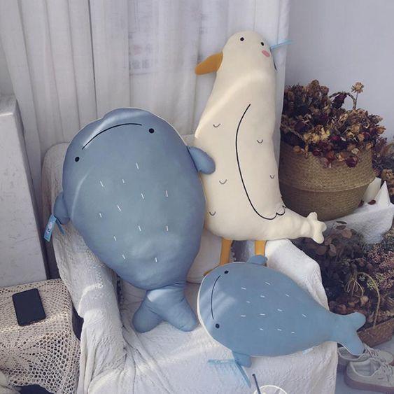 玩偶ins網紅超軟抱枕陪你睡玩偶狐貍公仔鯨魚懶人毛絨玩具禮物送女生