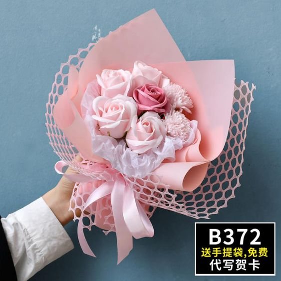 母親節仿真花束生日禮物送女友媽媽手捧香皂花束肥皂花玫瑰康乃馨