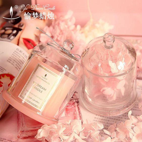 香薰蠟燭玫瑰粉色浪漫香氛蠟燭玻璃杯蠟燭無煙蠟燭禮盒