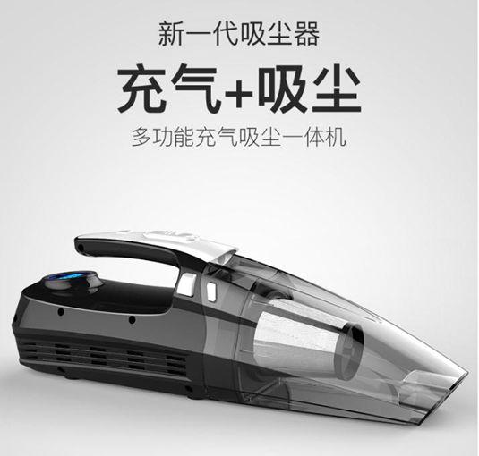車用吸塵器車載吸塵器充氣泵汽車用無線充電強力專用車內家兩用大功率四合一