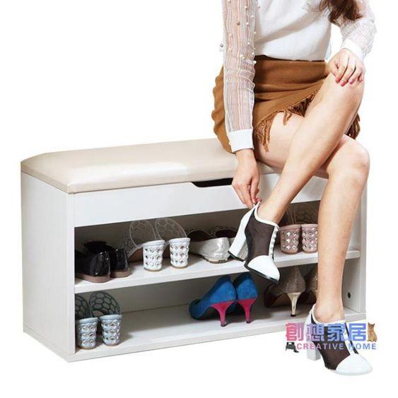 換鞋凳家用免安裝鞋凳子床尾門口經濟型進門鞋架儲物鞋柜式穿鞋凳