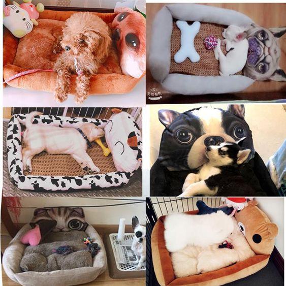 寵物泰迪狗窩貓窩小型犬中型犬墊子貓咪用品四季通用保暖