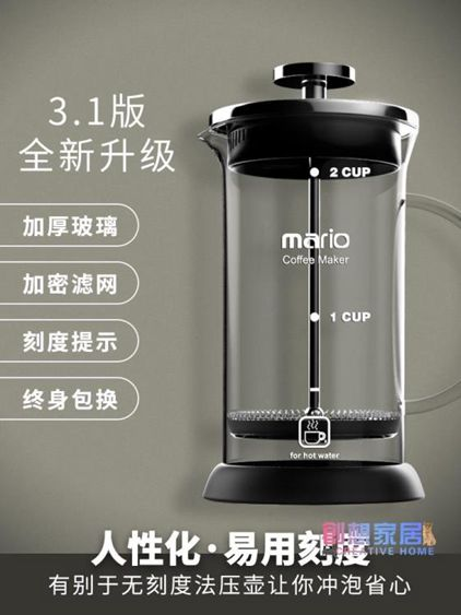 咖啡壺法壓壺咖啡壺器具手沖家用法式濾壓壺耐熱沖茶器過濾杯