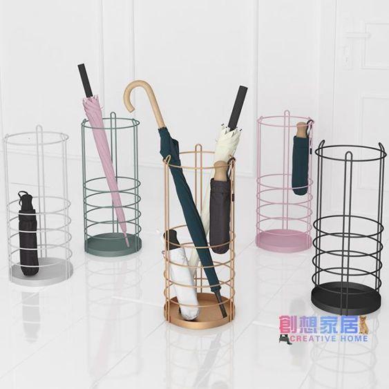 雨傘架生活志鐵藝雨傘架簡約創意雨傘桶家用置物架落地商用掛傘架