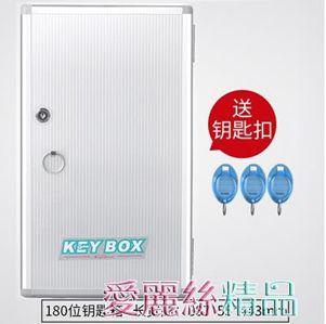 鑰匙箱房源仲介鋁合金鑰匙櫃壁掛式48位鑰匙箱汽車鑰匙管理箱鎖匙收納盒