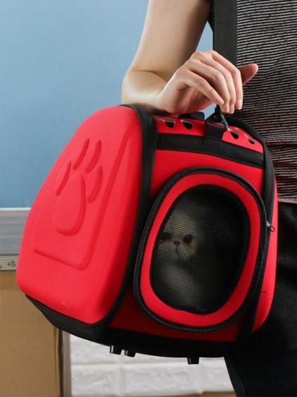 太空艙外出便攜迷你貓咪背包時尚個性輕便