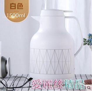 保溫壺富光保溫水壺保溫壺家用熱水瓶大容量開水壺暖壺家用水壺保溫水瓶