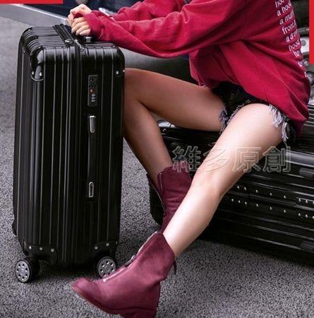 行李箱行李箱男女拉桿箱學生旅行箱復古直角20鋁框24萬向輪28寸密碼箱子全館維多