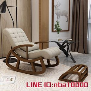 搖椅沙發實木搖椅躺椅中老人椅成人搖搖椅木質布藝懶人搖椅休閒陽臺逍遙椅