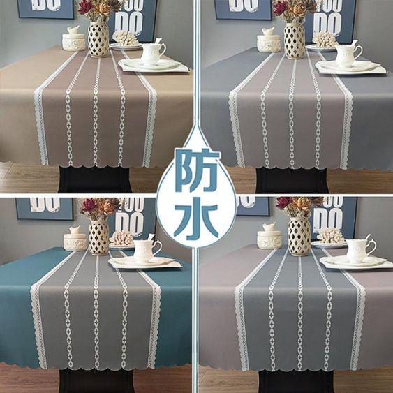 北歐防水桌布防燙免洗純色餐桌布藝長方形茶幾桌墊