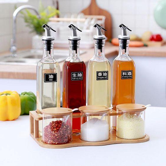 調味罐鹽罐玻璃廚房用品調料瓶罐調味料盒收納盒套裝調料架置物架