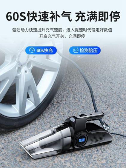 車用吸塵器車載吸塵器充氣泵汽車用無線充電車內家兩用強力專用大功率四合一