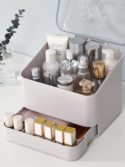 化妝收納盒家用化妝品收納盒歐式簡約防塵整理盒宿舍梳妝臺放首飾置物架