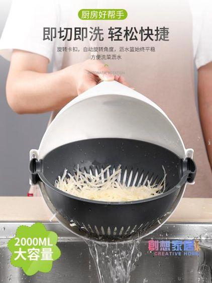 切菜機多功能切菜器家用土豆絲切絲器土豆片切片擦絲蘿卜刨絲器廚房神器